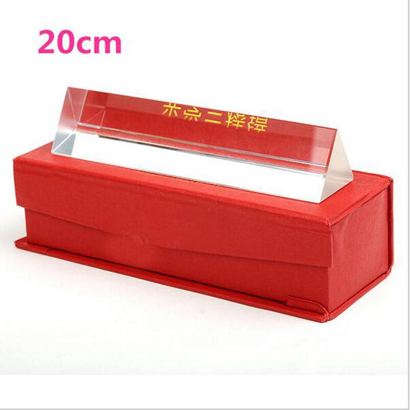 Freeshipping Hot Sale 20cm Optical Glass Triple Triangular Prism Refractor Physics Experiment high quality