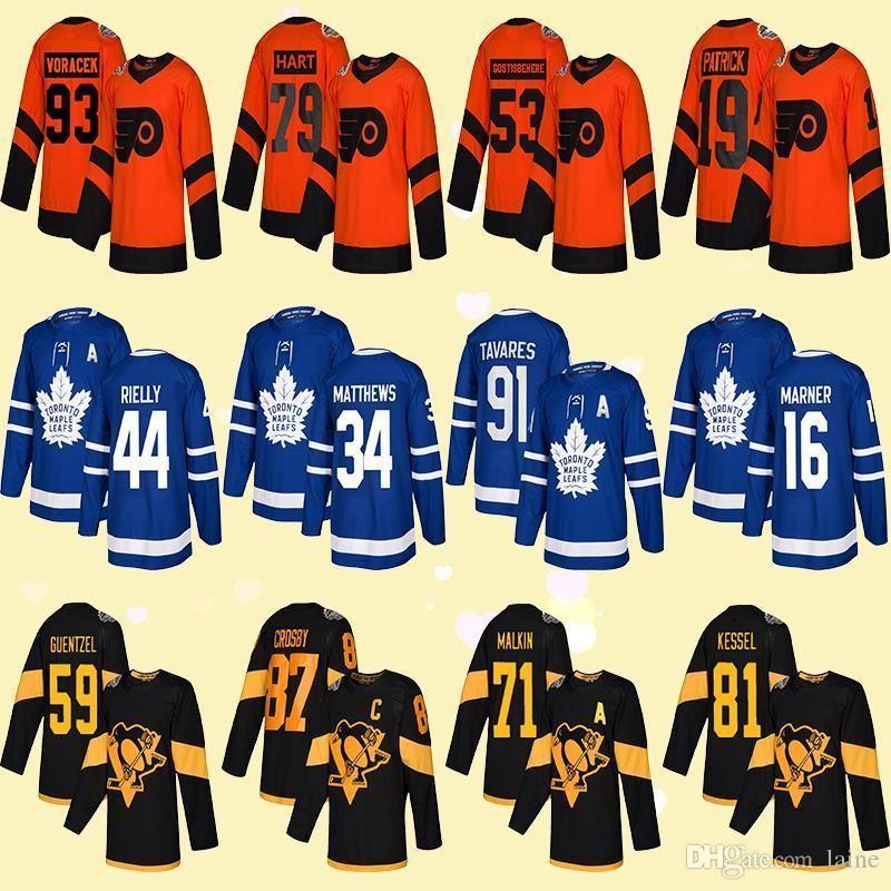 Toronto Maple Leafs 16 Mitchell Marner Sédium Série Jerseys Philadelphia Flyers 79 Carter Hart Pittsburgh 71 Evgeni Malkin Hockey Jersey