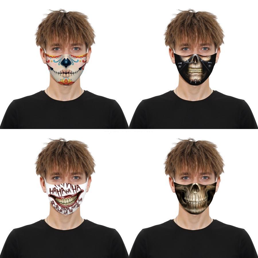 DL-Gesichtsmaske Adult Leopard-Druck-Schwarz-Gesichtsmasken Staubdichtes Smog-Proof atmungsaktiv Waschbar Maske Verstellbare Ohren Buckle Mask # 355