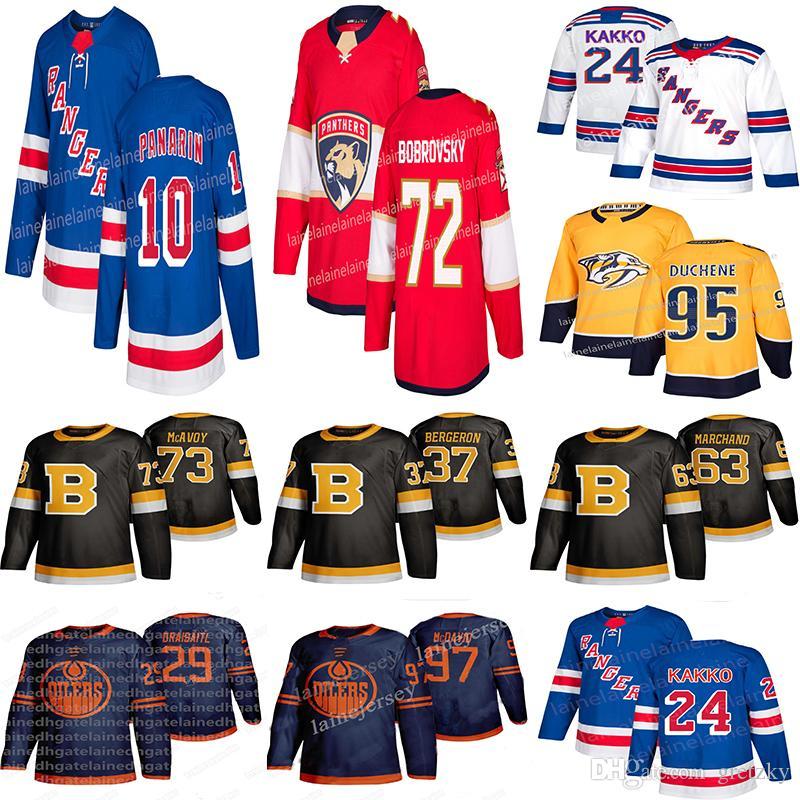 2019 хоккейные трикотажные изделия Nashville Hudators 95 Matt Duchene Florida Panthers 72 Sergei Bobrovsky New York Rangers 45 Kaapo Kakko Hockey Jerseys