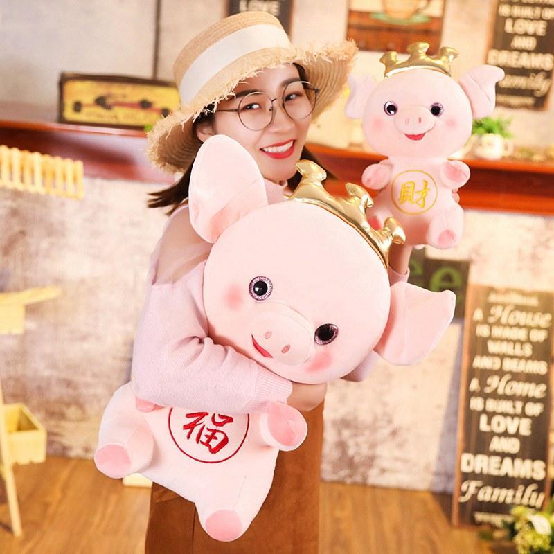 23cm/30cm/40cm Sweet Cute Big Eyes Piggy Plush Toys Soft Cartoon Animal Stuffed Doll Girls Birthday Gifts Baby Accompany Dolls