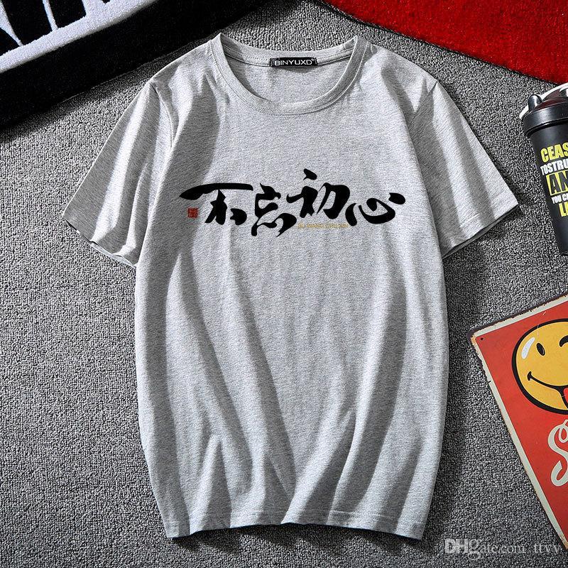 Homens de algodão t-shirts de marca clothing primavera verão outono dos homens de manga curta t-shirts t shirt tee para homens com letra dos homens tees s-5xl