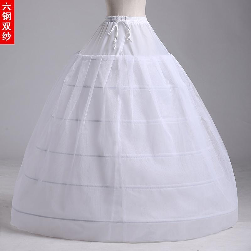 vestido duas camadas de gaze, 6 do anel de aço, e uma saia de panela