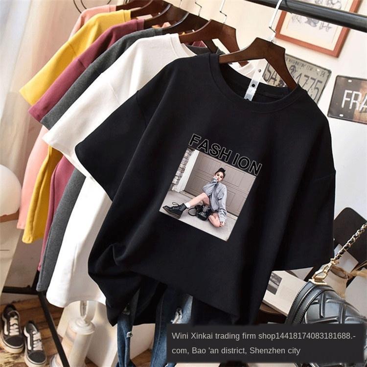 Net 1688 лето с короткими рукавами 9,9 одежды Net 1688 летом T-рубашка женщины с короткими рукавами футболки 9.9 женской одежды