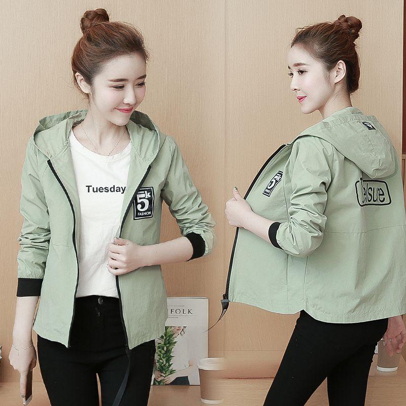 # 5647 Giacca estiva da donna sottile bianco nero verde crema solare cappotto sottile giacca da baseball da donna casual lettere cappotto stampato