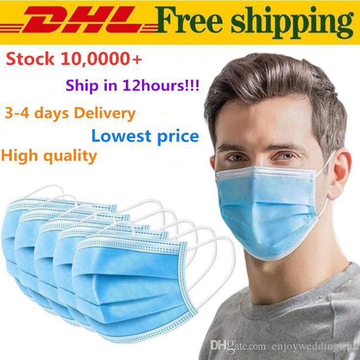 DHL Fast 1day Одноразовое Противопыльное дышащая маски для лица от пыли уха Loop лица Роты маски маски респиратора 3-слойная безопасности
