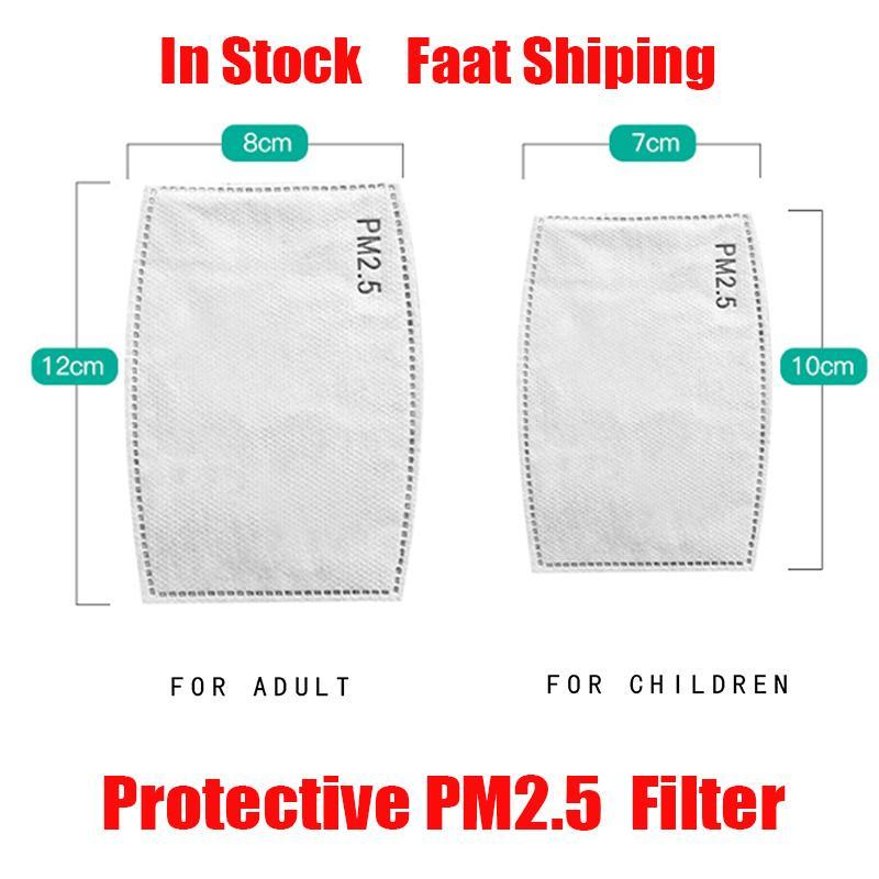 5 Layer Защитный РМ2,5 PM 2,5 фильтровальная бумага Одноразовая маска маски Внутренняя Pad Прокладка Замена фильтра колодки Респиратор маска На складе