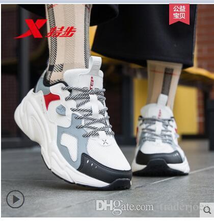 Box 2020 ile Erkek ve Bayan Basketbol Ayakkabı 700 Mıknatıs Dalga Runner Karbon Mavi Erkekler Spor Ayakkabıları Boyut US5-12 için