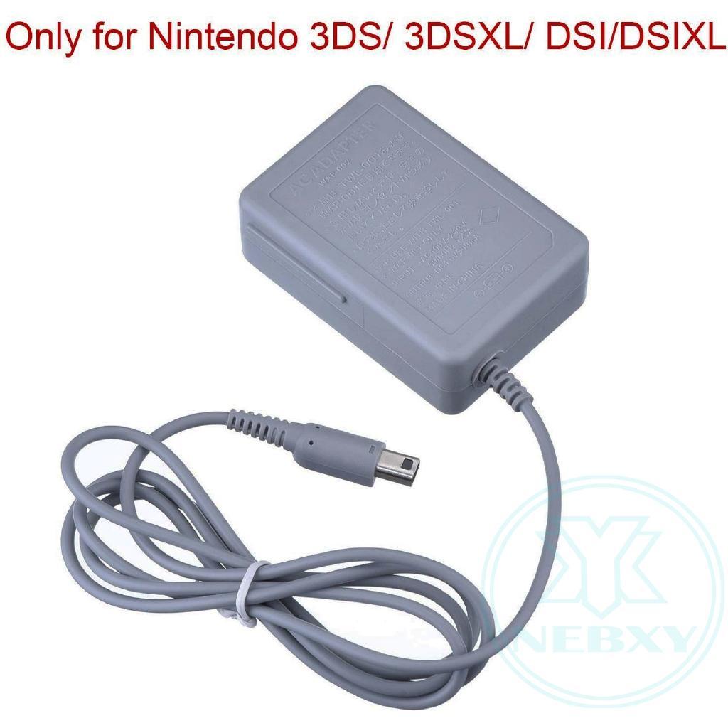 Cargador de la pared del adaptador de alimentación CA del enchufe para Nintendo 3DS Nueva XL / 3DS / Nueva 2DS / 2DS XL / 2DS / DSi / DSi XL, no para Nintendo DS Lite