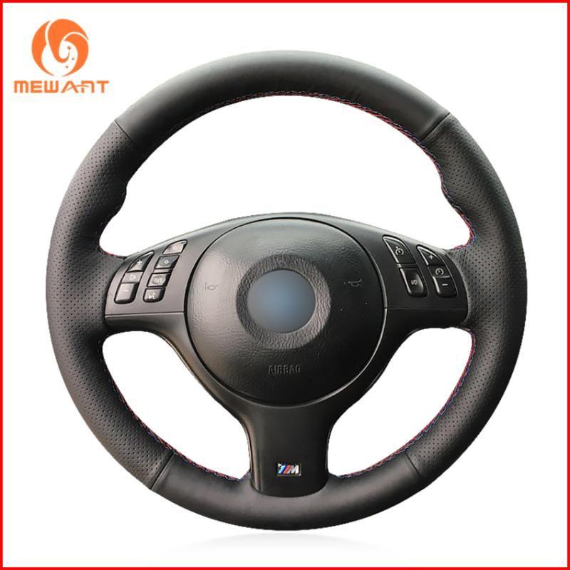 MEWANT искусственная кожа крышка рулевого колеса для M Sport 3 Series E46 330i 330Ci 5 Series E39 540i 525i 530i M3 M5