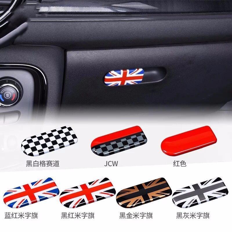 Box Car Armazenamento Chave pega da tampa do porta-luvas do punho etiqueta para Mini Cooper Countryman F55 F56 F57 Acessórios Car Styling