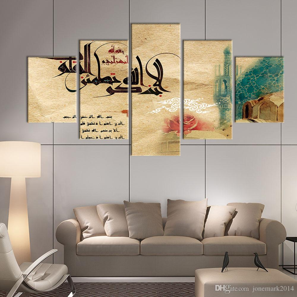 5 Piece Canvas Paintings Home Decor HD Prints Islamic Quran Religion Pictures Poster Wall Art Painting