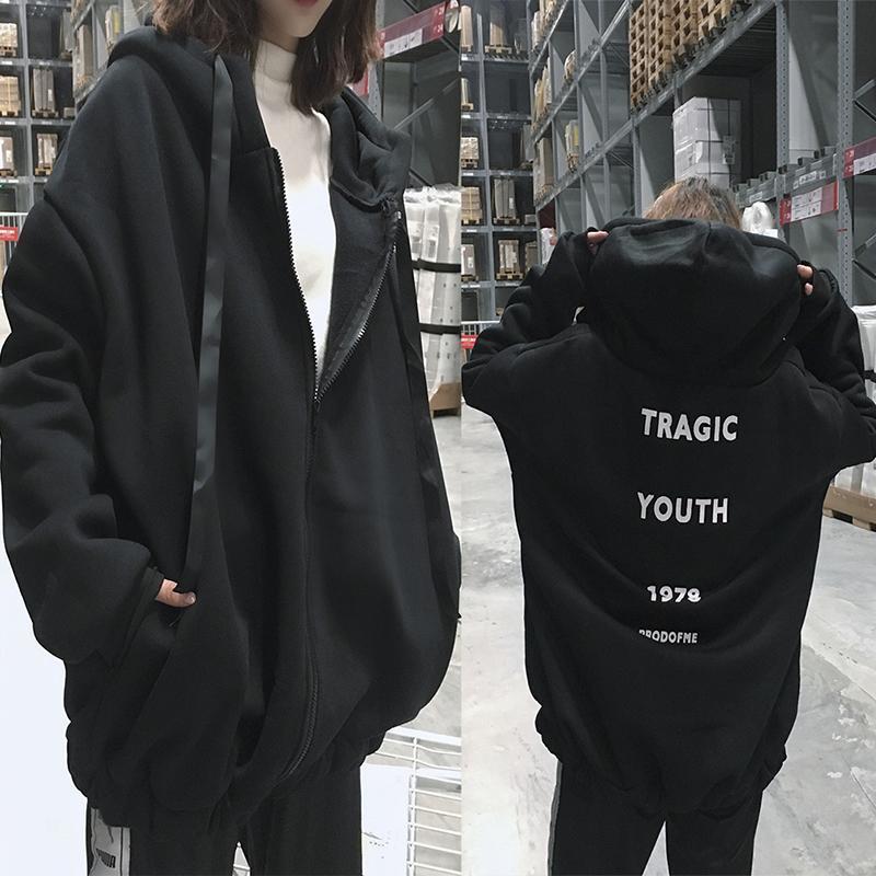 Autunno inverno vendita calda donne con cappuccio oversize coreano lettera cerniera sciolto con cappuccio felpa cappotto pile caldo top