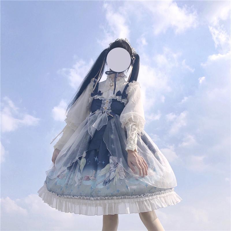Cling To A Surname Nicole Full Fund Little Prince Jsk Camisole Lolita Dress Lolita Dress Skirt