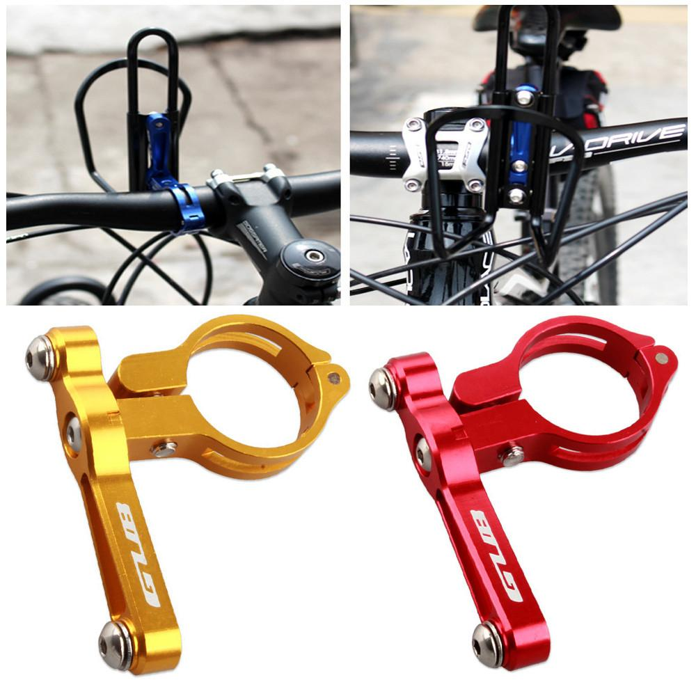Adjustable Rotatable Cage Bracket  Bicycle Cup Rack Bike Bottle Holder Cycling