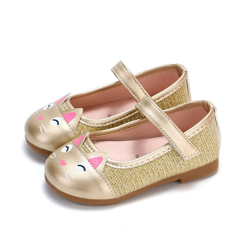 Girls Shoes Cute Sweet Childrens Casual