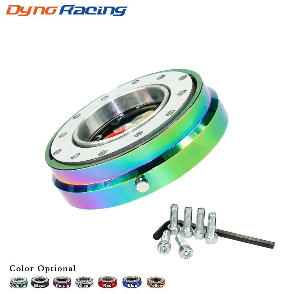 Рулевое управление Thin Версия 6 Отверстие Quick Release Adapter Ступица колеса рулевого управления TT100951