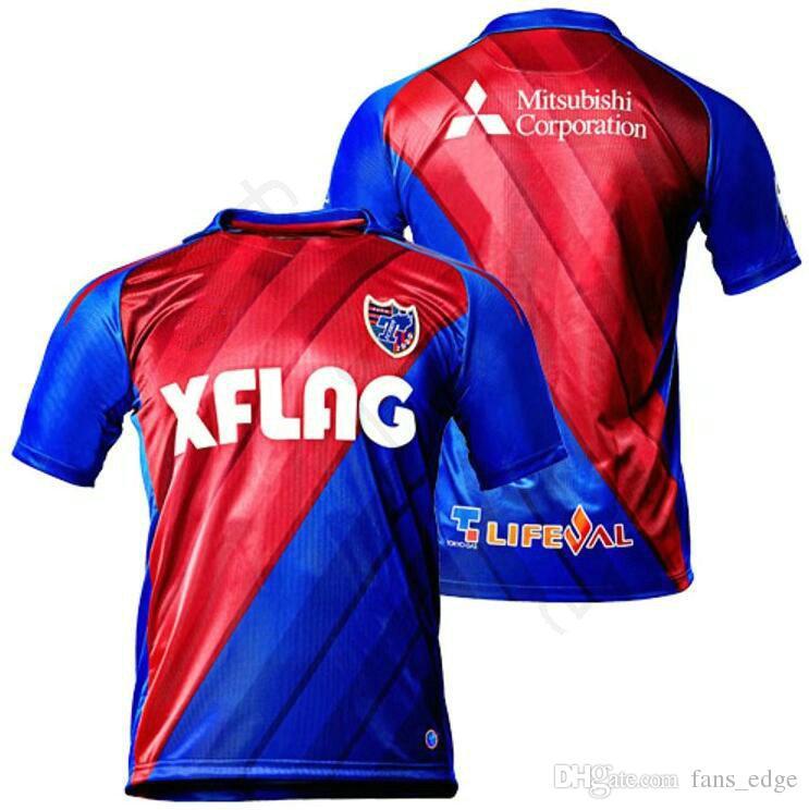 2019 2020 F.C. Tokyo Soccer Jerseys Oliveira Kajiyama Nagai Togashi Custom 19 20 Japan J League Tokyo FC Home Football Shirt