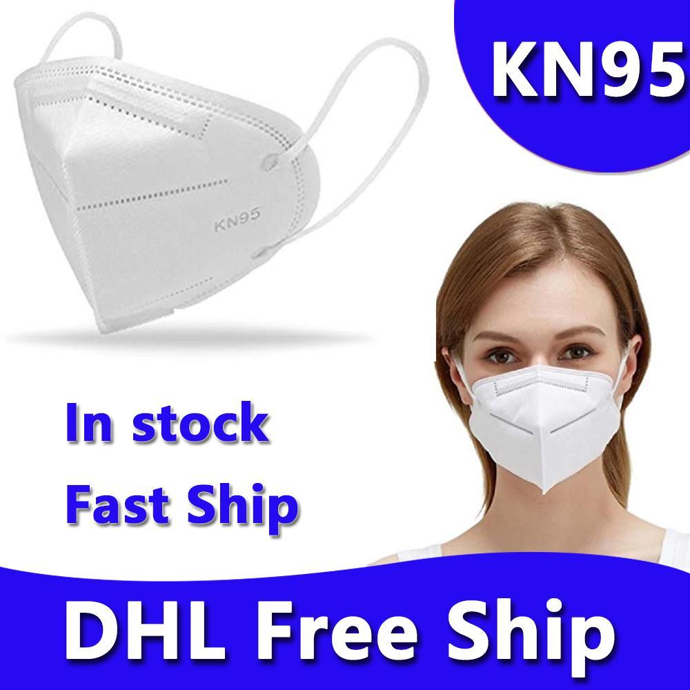 Dhl شحن مجاني 50 قطع المتاح الوجه أقنعة 3- طبقة غبار pm2.5 سلامة kn95 أقنعة الرجال النساء أقنعة الوجه المتاح