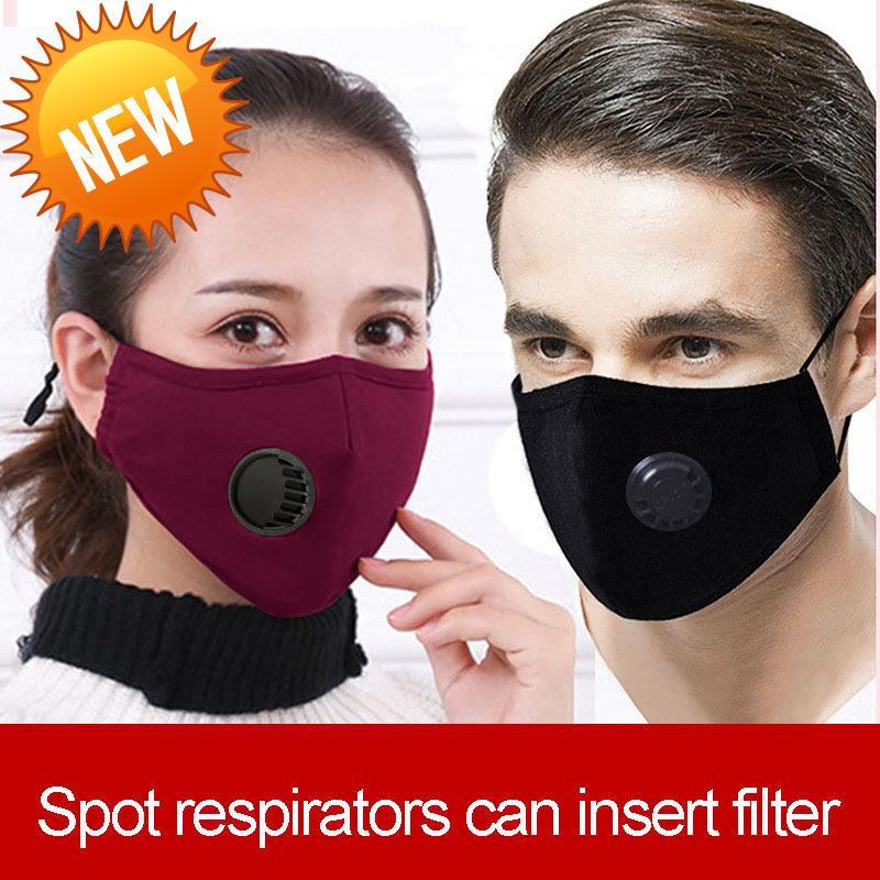 R4y3 РМ2,5 5шт Пылезащитно -haze -dustproof Защитный дыхательный клапан маски Insertable фильтр Регулируемая ватный маска для лица