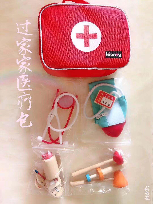 Exporter la Corée du Sud Enfants Docteur Toy Set FILLE injection Modèle Kit médical en bois Hutte Echomètre