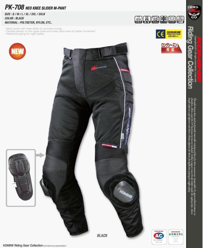 Al por mayor para KOMINE PK-708 con malla de motocross verano pantalones de automóviles de carreras de motos pantalones paseo a caballo Bici de la suciedad
