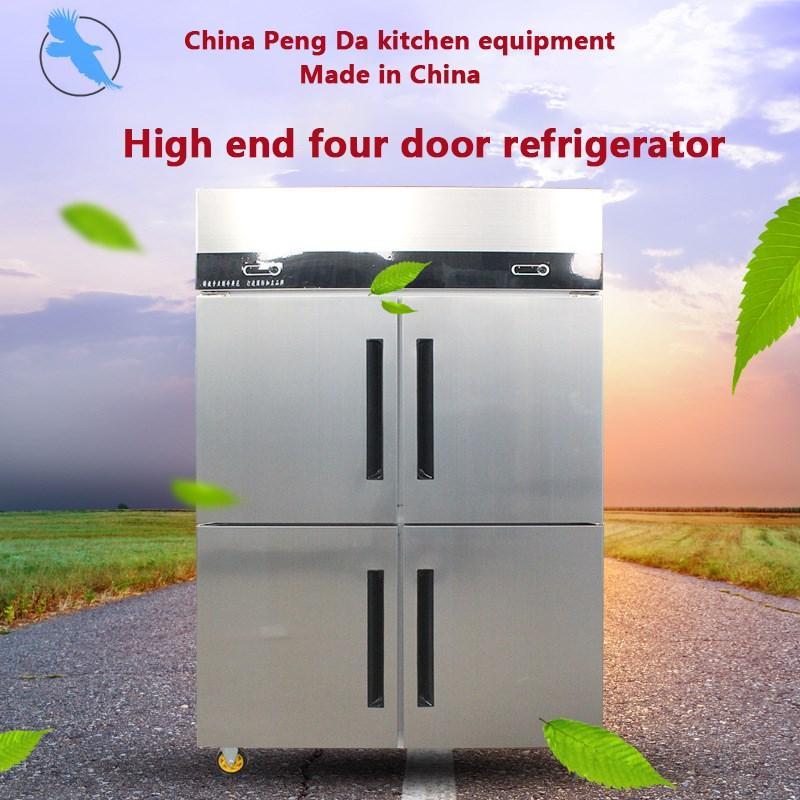 Réfrigérateur congélateur à double porte congélateur à deux portes congélateur à six portes