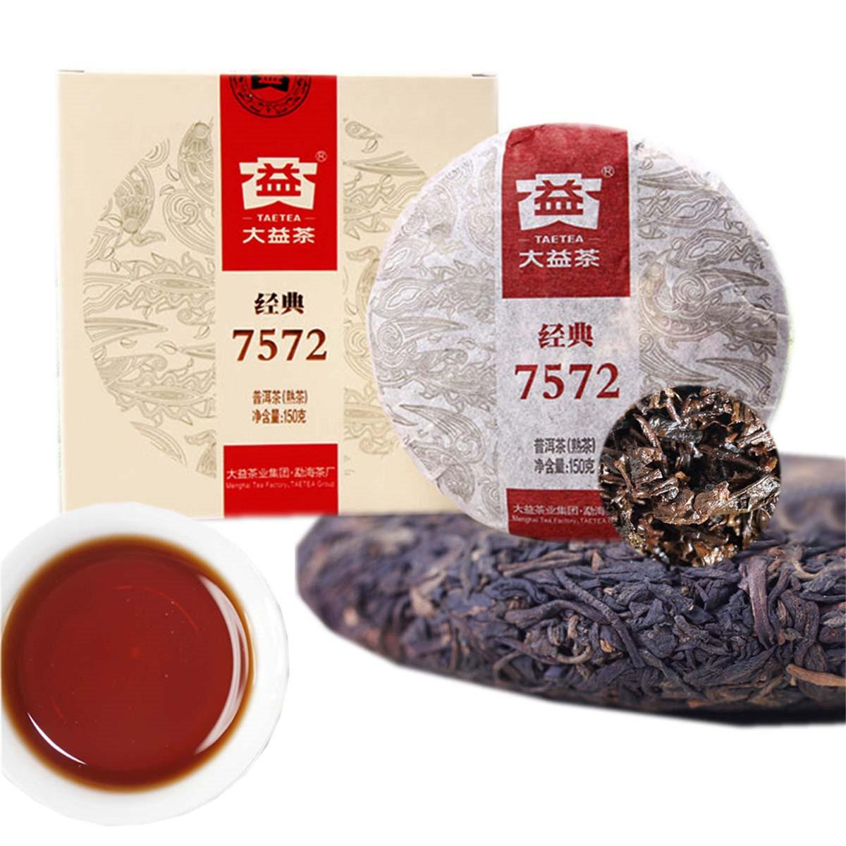 357g Yunnan Dayi 7572 Classic Boxed Ripe Puer Tea Cake Organic Natural Pu'er Oldest Tree Cooked Puer Black Puerh Preference Green Food