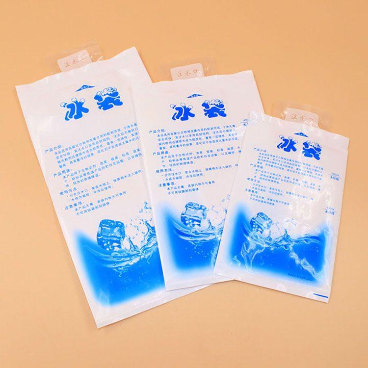 100pieces banchisa Isolati in-personalizzato borsa riutilizzabile secco impacco di ghiaccio freddo gel di raffreddamento per lunch box lattine di cibo vino medica