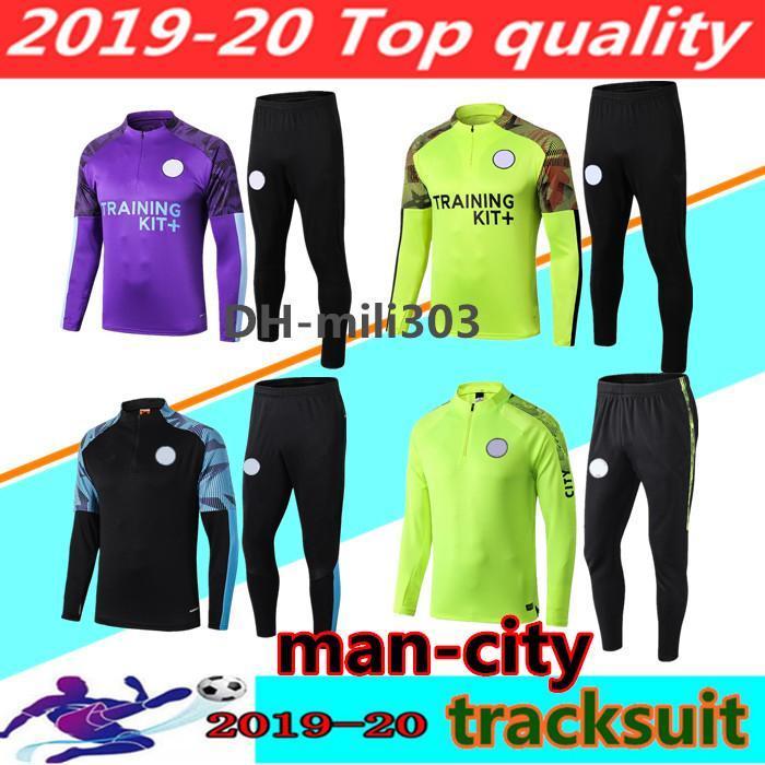 2019 city G. JESUS soccer tracksuit MAHREZ Chandal 19 20 KUN AGUERO KOMPANY رجل كرة ركض بدلة تدريب 2020 DE BRUYNE