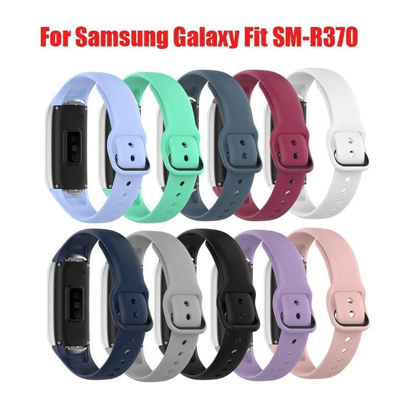 Slicone alta calidad correa de pulsera de bucle invertido para Samsung Galaxy Fit SM-R370 multicolor de silicona pulseras de reloj Band