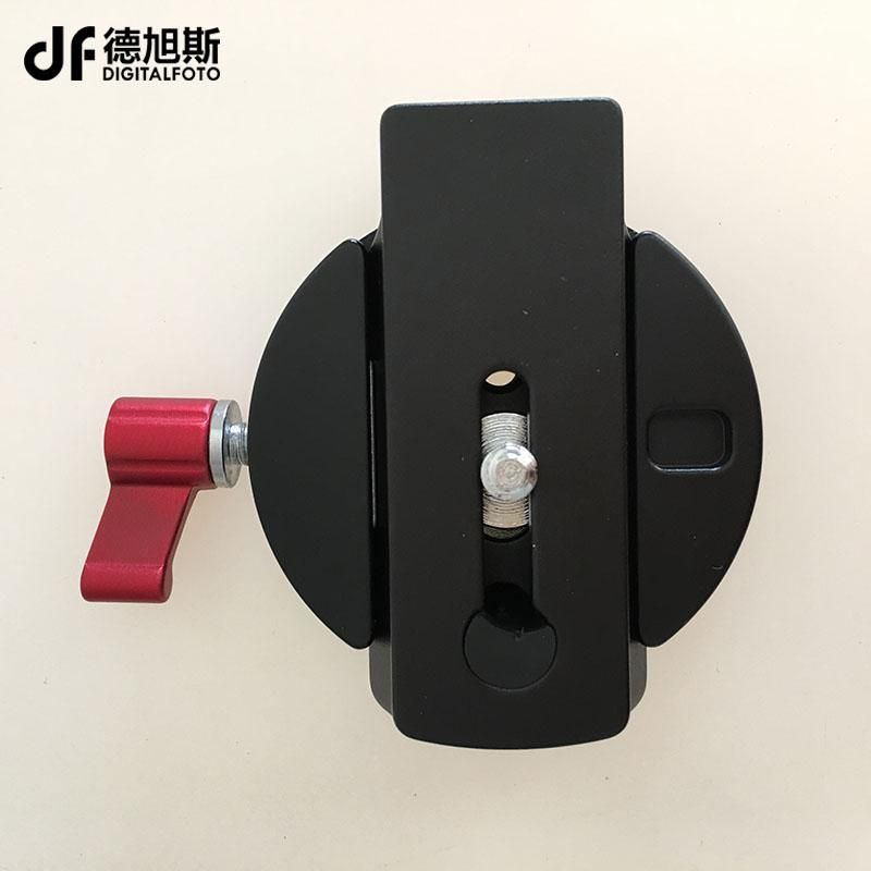 Freeshipping Like Generic Quick Release Plate Mount adapter for DJI M Ronin Gimbal Support JIB CRANE,Drone Tripod with baseplate