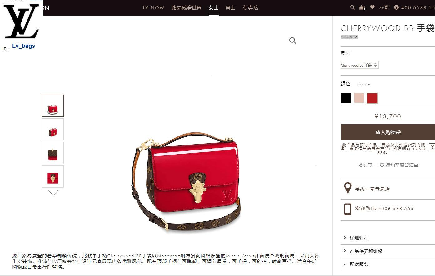 Yangzizhi New Cherrywood Bb Handbag M52686 Handbags Bags Top Handles Shoulder Bags Totes Evening Cross Body Bag