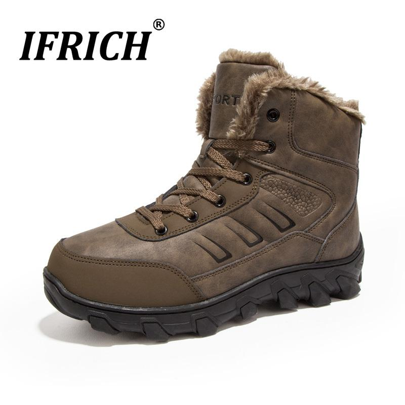 New Stylish Trekking Shoes Men Outdoor Brown Walking Shoes Men Non Slip Boot Sneakers for Comfortable Sport for