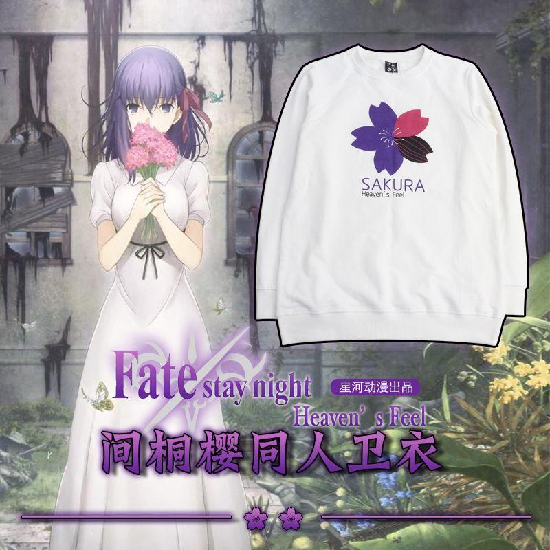Cosplay Halloween Unisex Anime Fate Stay Noite Matou Sakura Branco manga comprida Casual Hoodie Sweater (Asian Size)