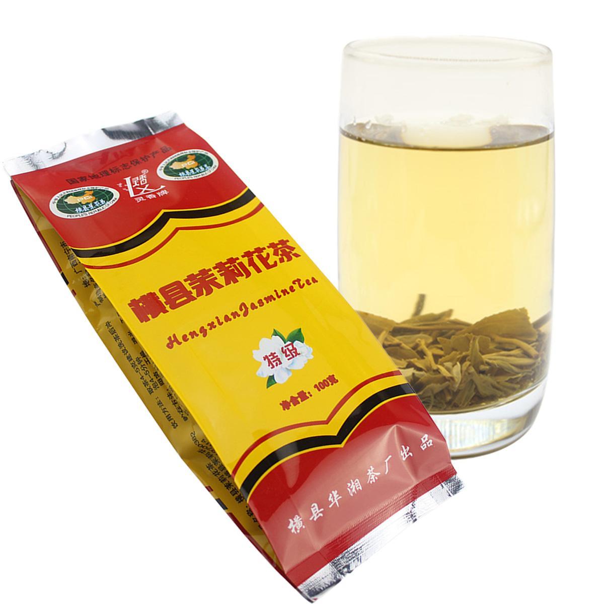 Tè verde cinese 100g Organic Hunan Hengxian profumato fiore del gelsomino tè grezzo Health Care nuovo tè Spring Green Food Vendite dirette della fabbrica