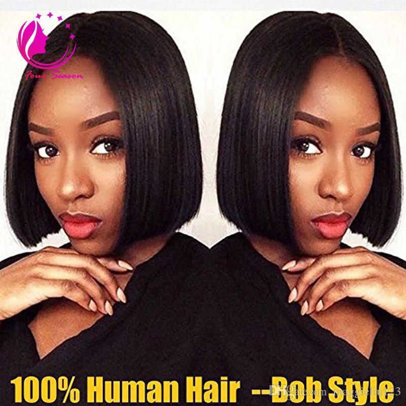 U Part Human Hair Wigs Bob For Black Women Unprocessed Virgin Brazilian Hair Bob u Part Wigs Glueless Short Bob Human Hair Wigs