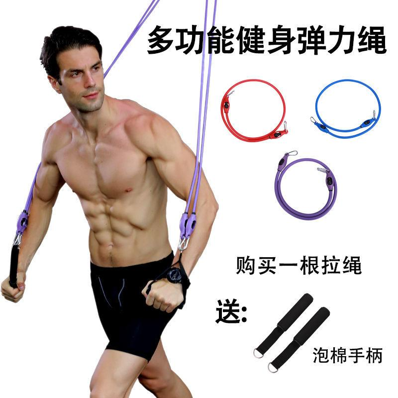 Tirando la corda elastica del muscolo String domestica Fitness Equipment fascia di resistenza ABS Power Training Attrezzatura sportiva Tension
