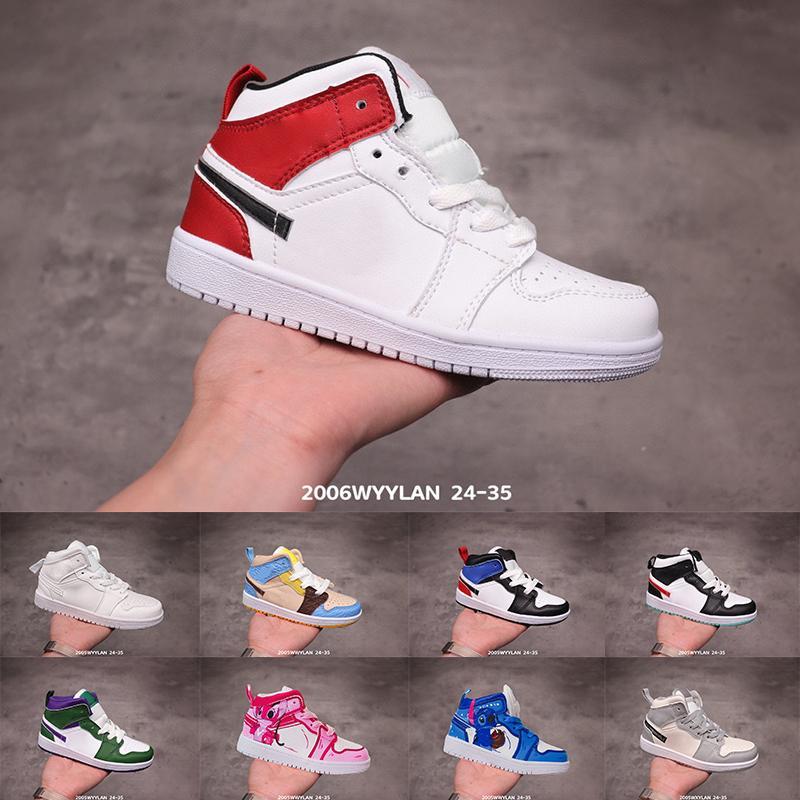 JIS 시카고 법원 보라색 스티치 스니커즈 옅은 바닐라 계피 녹색 대체 김아기 작은 아이들 농구 신발 1 큰 소년 소녀