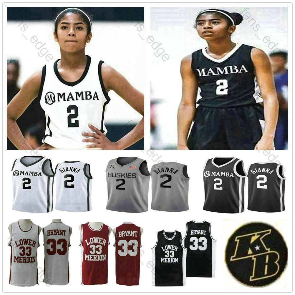 NCAA أوكن] أقوياء البنية الخاصة كلية تكريم جيانا ماريا Onore 2 جيجي مامبا ميريون السفلى # 33 براينت المدرسة الثانوية النصب التذكاري لكرة السلة الفانيلة