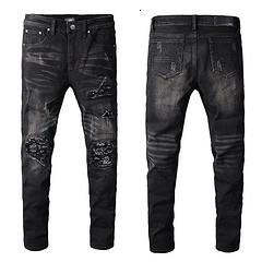 2019 Man Jeans Washing Leisure Time Small Straight Male Pants pn92603#60908