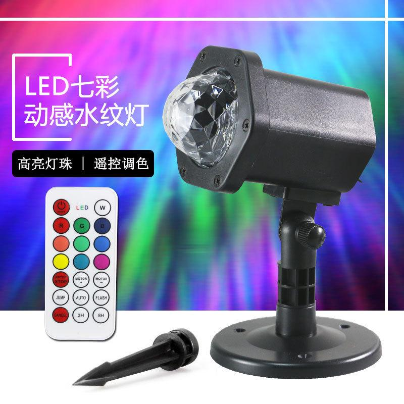 Remote Control Led Water Wave Lamp Colorful Dynamic Wave Grain Ocean Lamp Outdoors Waterproof Projection Lamp