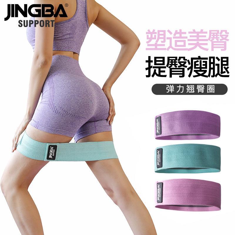 Elastik direnç bandı kalınlaşmış yoga kemer genişletilmiş halat yüksek kaliteli fitness aksesuarları spor salonu