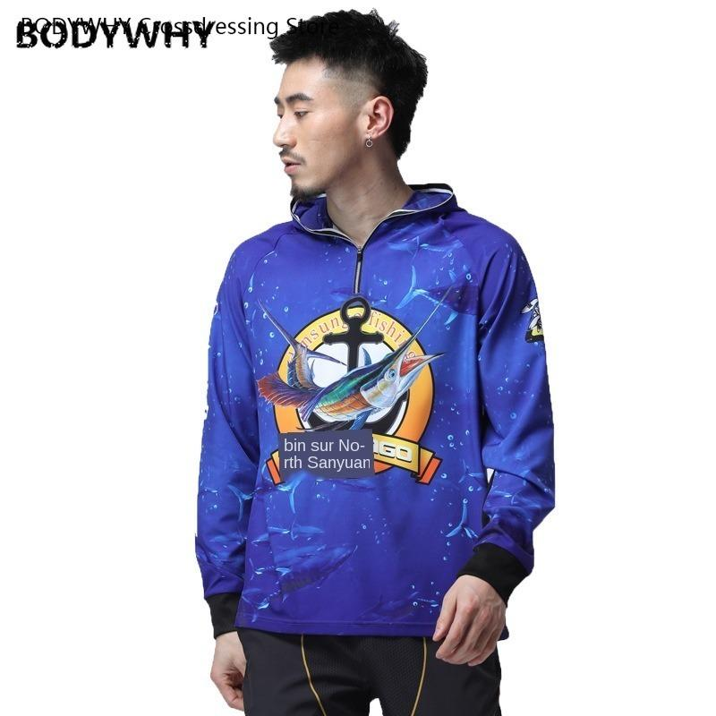 Outdoor Sports Sun Protection Clothing Mens Hoodies Sunscreen Blue Dry Breathable UV Wear-Resistant Wicking Cycling sweatshirts