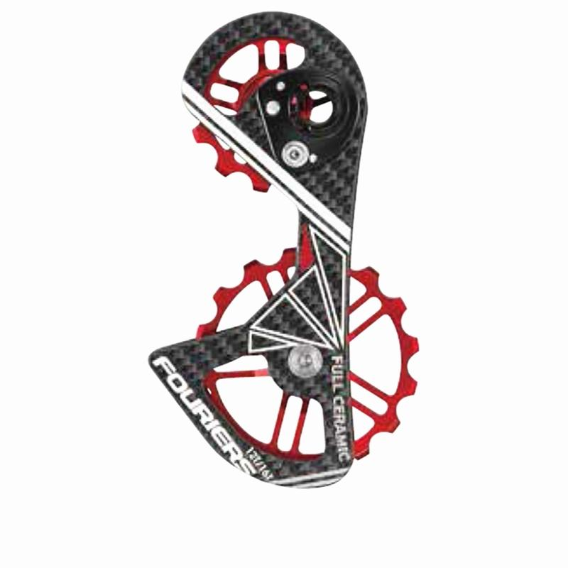 FOURIERS Road Bicycle Rear Derailleur Pulleys 12T-16T Carbon Cage full ceramic bearing jockey wheels For RD-6800/6870/ 9000/9070