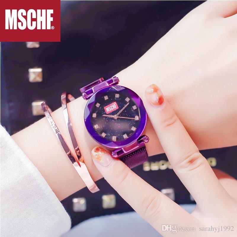 [with Bracelet]Tide Brand Star Watch Female Fashion Trend Lazy Magnet Iron Watch Strap Korean Net Red Women's Watch