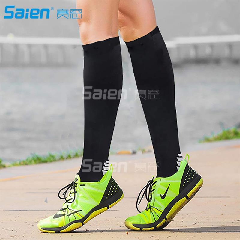 Calcetines de compresión mayor-Hombres Mujeres Medias, Rodilla 20-30mmHg alto gruesos negros corrientes de los deportes del calcetín para el Athletic Embarazo Viajes