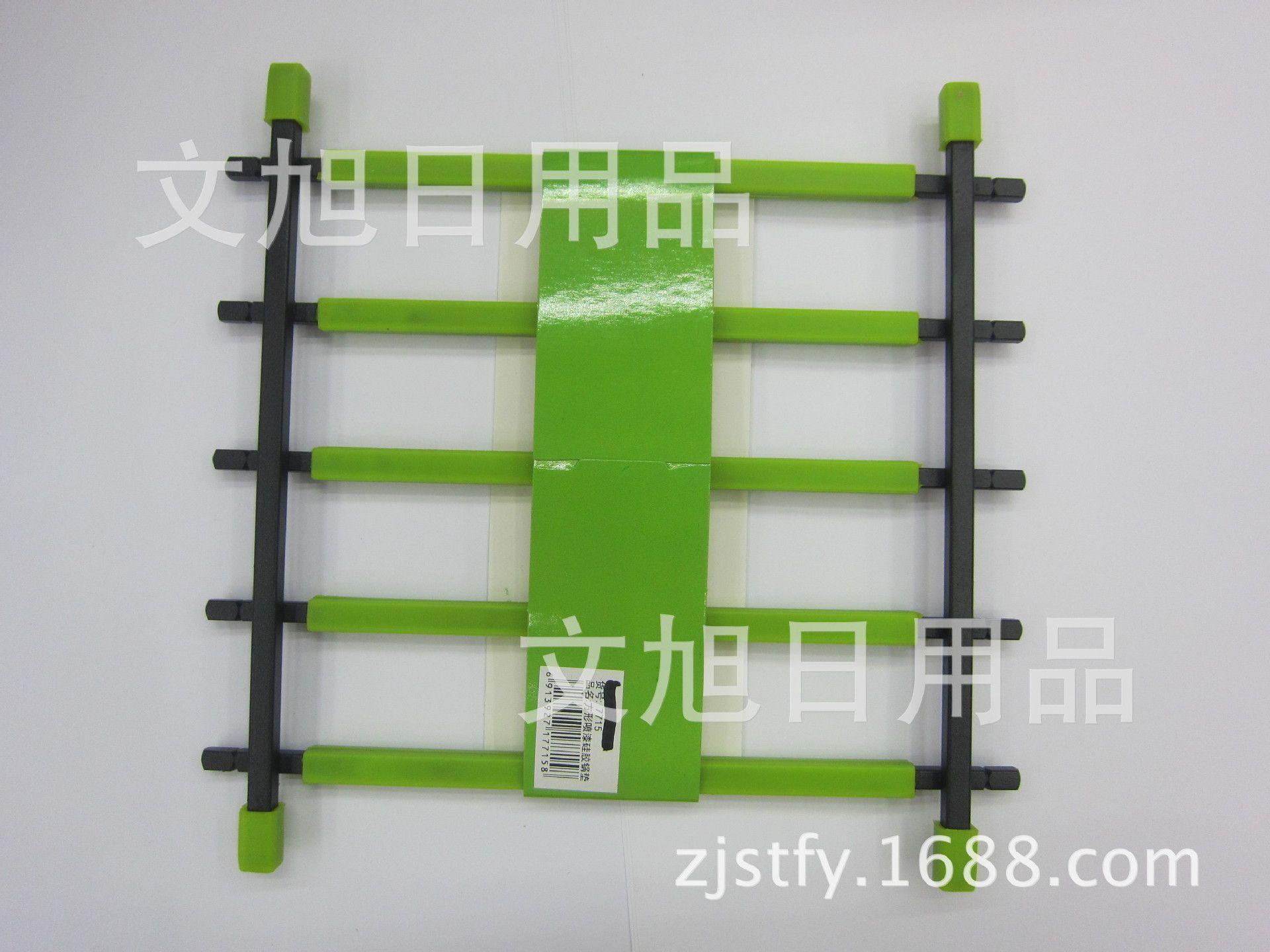 Heat Insulation Pad Originality European Non-slip Defence Hot Pot Pad Heat Insulation Frame Bowl Pad Silica Gel Heat Insulation Point