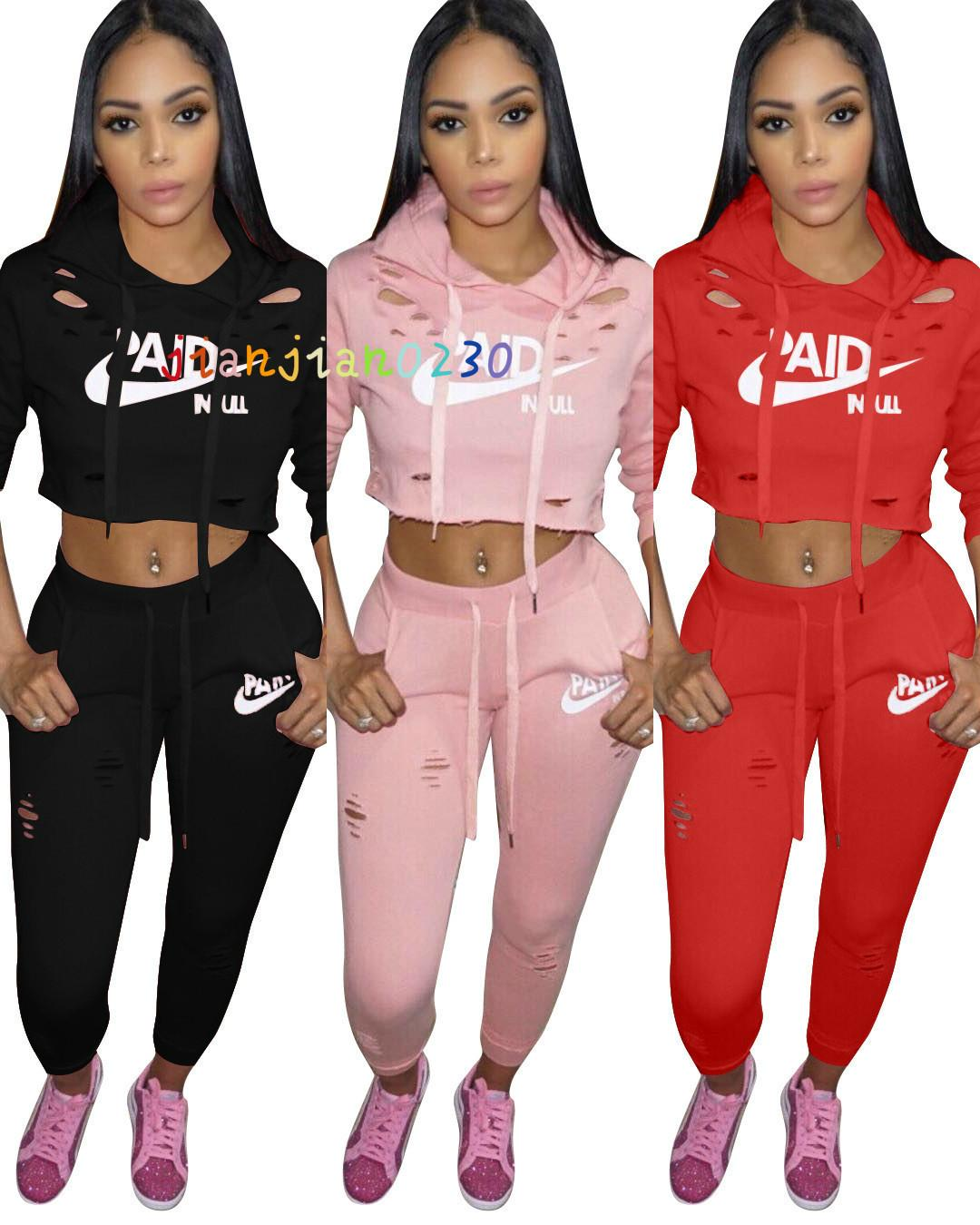 LS6079 Ms. Set Fashion Hot Sale 2020 European and American Classic Burning Letter Personality Slim Casual Two-piece Women