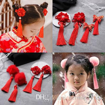 Girls Princess  Chinese Traditional Flower Hairpins  Tassel Hair Clips New Year